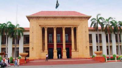 Parliamentary body to select caretaker CM Punjab