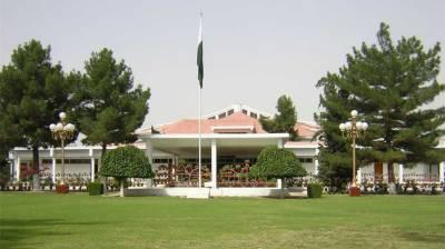 Parliamentary panel to decide name of caretaker Balochistan CM