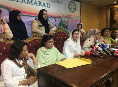 PTI-Gulalai promises tickets to four transgenders for general elections
