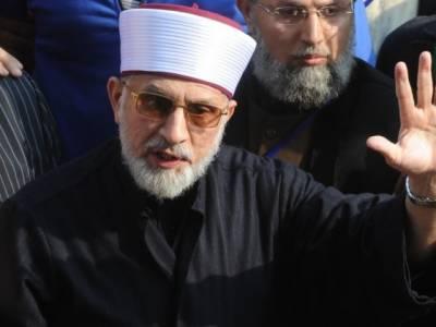 Qadri predicts imprisonment sentence for Nawaz