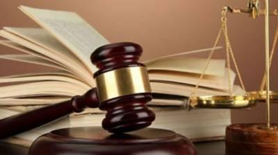 SC suspends LHC verdict on nomination forms of candidates