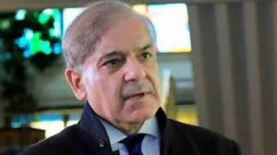 Shahbaz Sharif in hot waters