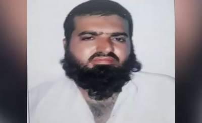 Top TTP terrorist commander arrested: CTD officials