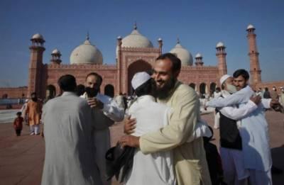 When would Eid ul Fitr be observed in Pakistan?