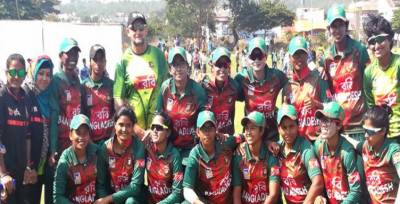 Women's T-20 Asia Cup: Bangladesh beat Pakistan by 7 wickets