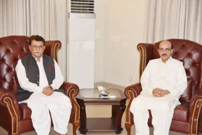 AJK President, PM denounce recent acts of HRVs in Occupied Kashmir