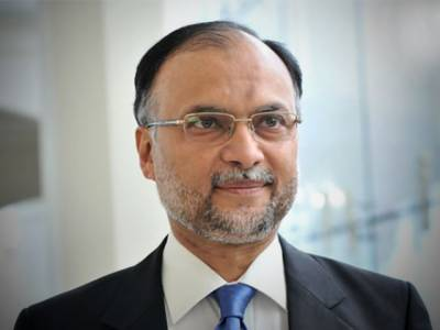 Contempt of court: Ahsan Iqbal tenders apology in LHC