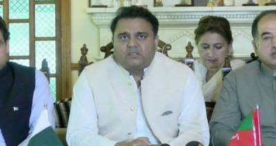 Content of Reham Khan's book is vulgar: Fawad Chaudhry