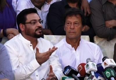 Imran Khan advises Aamir Liaquat to not leave PTI in haste