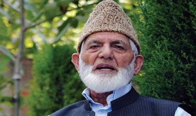Kashmiri people facing worst Indian state terrorism: Gilani
