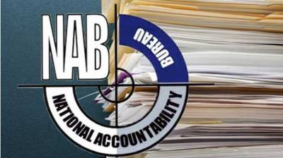 NAB to proceed against frivolous, fake complaints