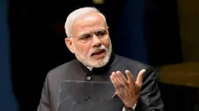 Pakistan China part of global conspiracy against PM Modi: BJP