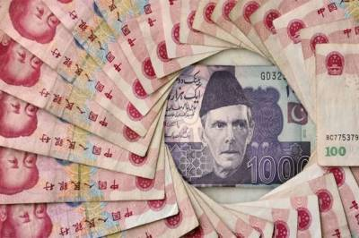 Pakistan has decided to reduce dependence on US Dollar: Report