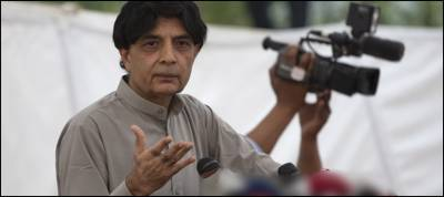 PML N takes final decision over ticket to Chaudhry Nisar Ali Khan