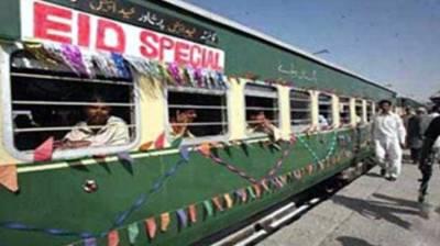 Railways to run 5 special trains on Eid-ul-Fitr