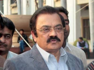 Rana Sanaullah advises PTI to ignore Reham's book