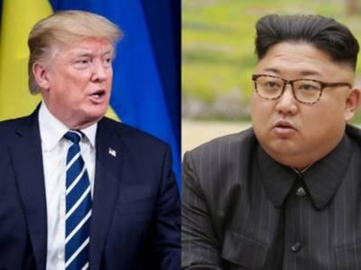Summit b/w US, North Korean leaders to be held on June 12