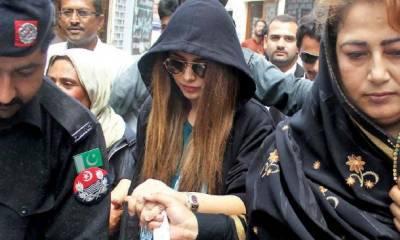 Top model Ayyan Ali gets a blow