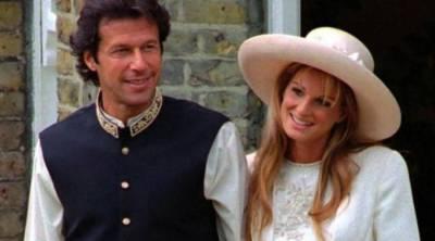 Top PML N leader regrets treatment met to Jemima Khan in Pakistan