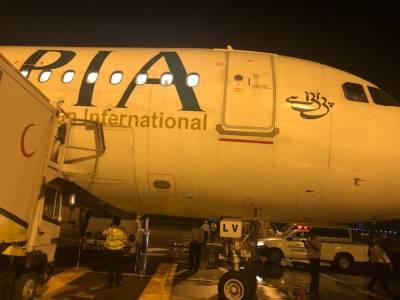 Two PIA Aircrafts damaged at Lahore Airport
