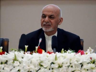 Afghanistan's President Ghani announces ceasefire for Eid-ul-Fitr