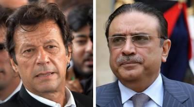 Asif Zardari eye alliance with PTI, post General Elections 2018
