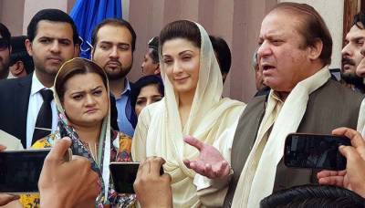 Avenfield reference: Nawaz, Maryam seek exemption from court appearance