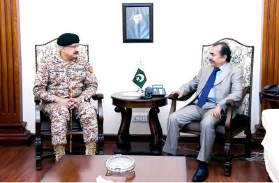 Caretaker CM Sindh, DG Rangers discuss law and order situation