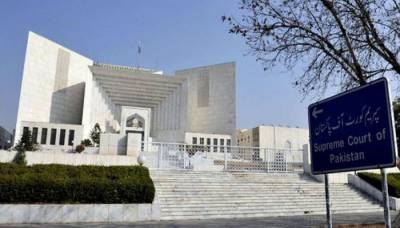 Caretaker government makes sweeping changes in PEMRA ordinance on SC orders