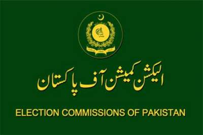 ECP responds to the objections against caretaker CM Punjab