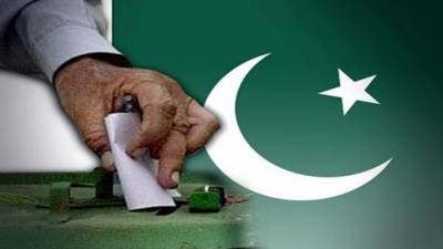 ECP takes steps to conduct free, fair general election