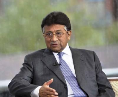 General (R) Pervaiz Musharraf gets the worst blow