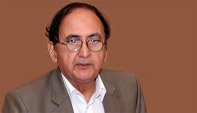 Hassan Askari appointed caretaker CM Punjab