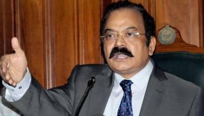 Have reservations over appointment of Dr Askari as caretaker Punjab CM: Rana Sanaullah