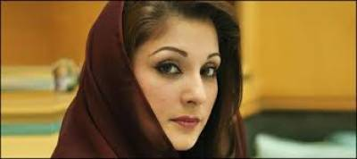 Maryam gets nomination papers for Lahore's NA-125