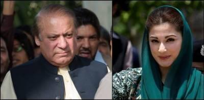 Nawaz Sharif, Maryam Nawaz gets a blow from Accountability Court
