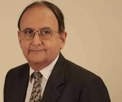 PML N responds to the appointment of the Dr Hasan Askari as caretaker CM Punjab