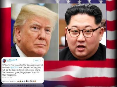 US confirms Trump-Kim meeting in Singapore