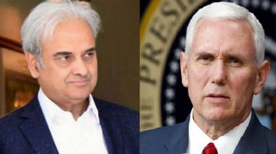 US Vice President Mike Pence telephones Pakistan caretaker PM