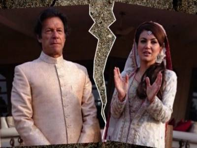 Imran Khan has strong links with Israel: Reham Khan's book excerpts