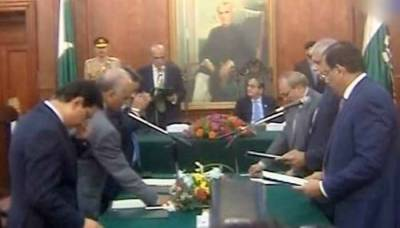Caretaker cabinet of Punjab: Who are the new ministers?