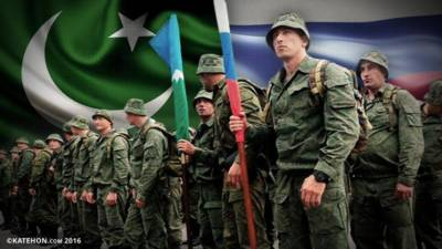 Pakistan China Russia unofficial security bloc in making: Report