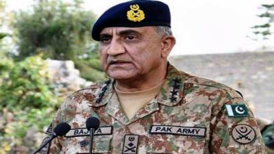 Army Chief leaves for Kabul to meet Afghan President