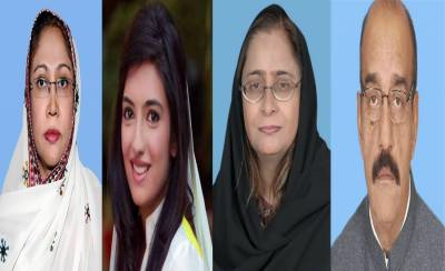 Bhutto family out, Zardari family in for Sindh Politics