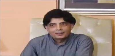 Chaudhry Nisar Ali Khan faces a new challenge