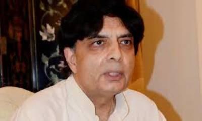 Chaudhry Nisar lashes out at Nawaz Sharif, Maryam Nawaz