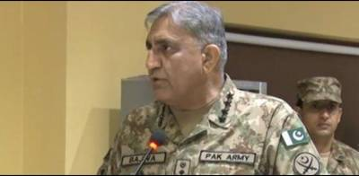 COAS General Bajwa left for Kabul to meet Afghan President