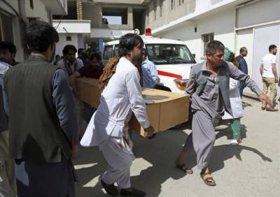 Deadly suicide bombing in Kabul, responsibility claimed