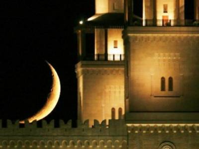 Eid ul Fitr: RuetHilal Research Council makes important announcement