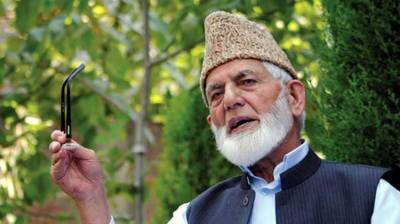 Gilani expresses serious concern over plight of illegally detained Hurriyat leaders, activists